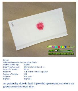 ลิปสติกทา(รู)ตูดแล้วปั๊มใส่กระดาษมาขายบน EBAY !!!!