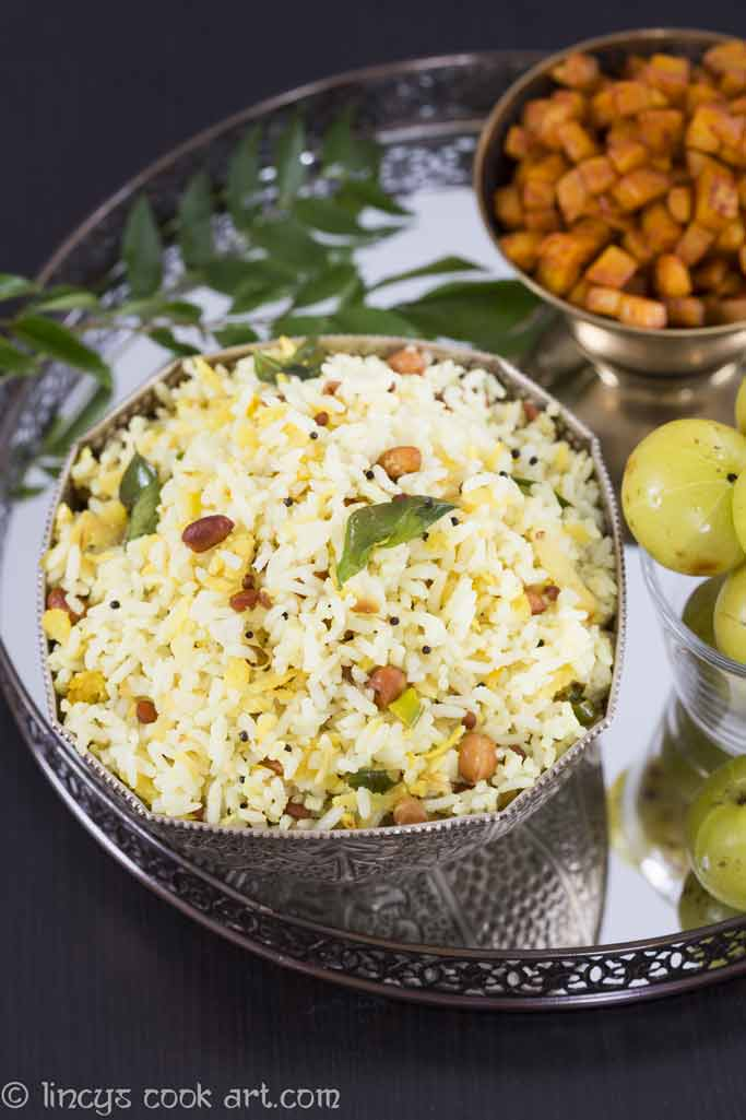 Gooseberry Rice recipe