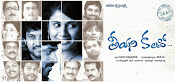 Teeyani Kalavo movie Wallpapers-thumbnail-10