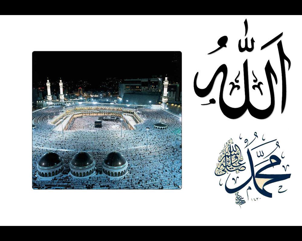 dua-kunut-tekst-na-arabskom