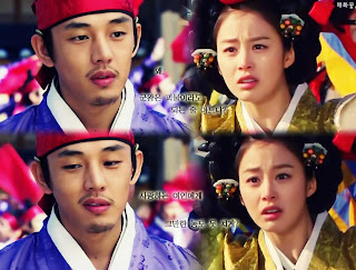 Jang Ok Jung, Lives in Love