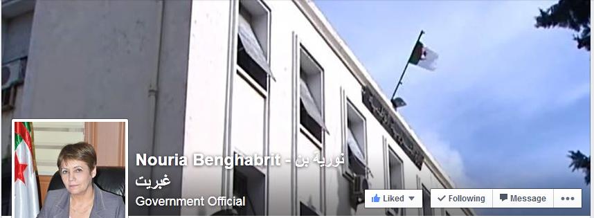 الصفحة الرسمية لوزيرة التربية نورية بن غبريت