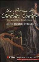 Le roman de Charlotte Corday