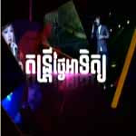 [ CTN TV ] 11-Aug-2013 - TV Show, CTN Show, Sunday Music