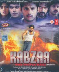 Kabzaa: The Mafia Raaj 2008 Hindi Movie Watch Online