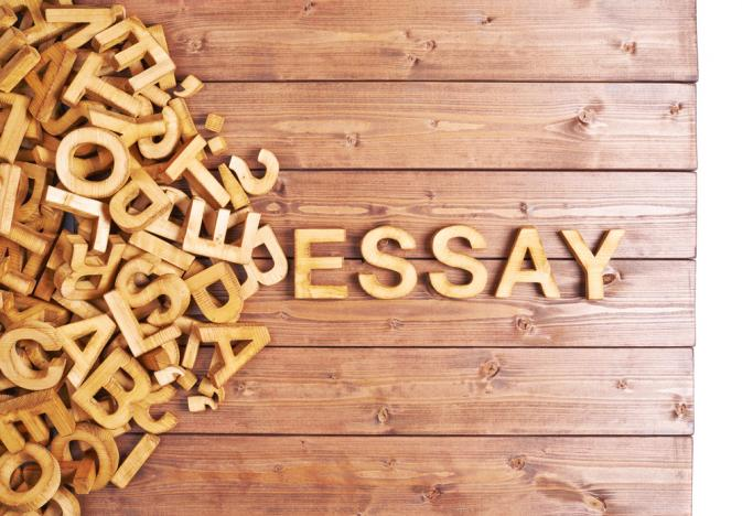 Personal essay for education