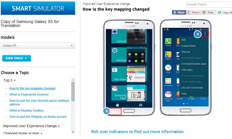 شرح كيفية محاكاة وإستخدام وتجربة أجهزة وهواتف سامسونج بكامل المهام والخصائص Samsung Smart Simulator