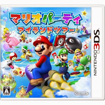 [3DS][マリオパーティ アイランドツアー ] ROM (JPN) 3DS Download