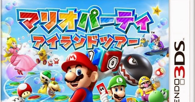Mario Party Island Tour Rom