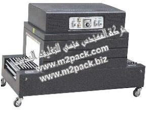ماكينة التغليف بفيلم الشرنك الحراري موديل M2Pack machine 103 التى نقدمها نحن شركة المهندس منسي للصناعات الهندسيه و توريد جميع مستلزمات التغليف الحديث M2Pack.com