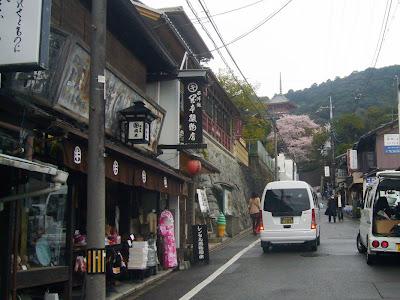京都市・茶わん坂