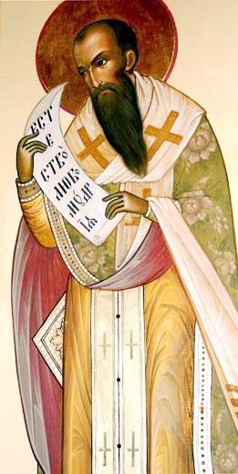 San Basilio con vestiduras de obispo griego