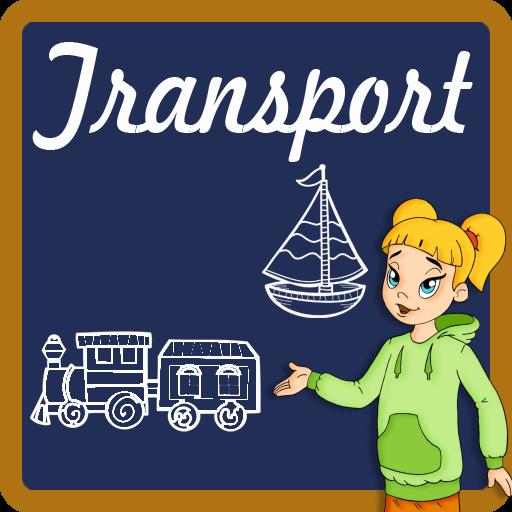 приложение для детей учим английский язык: транспорт