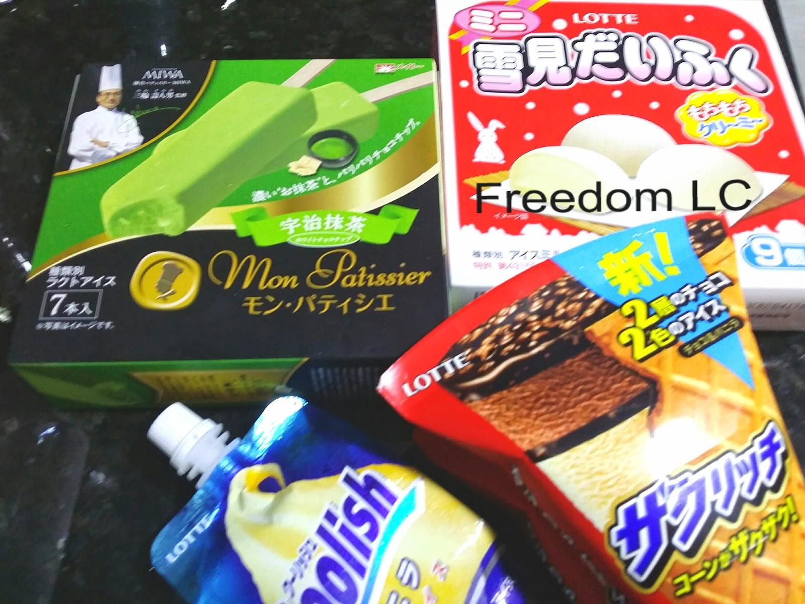 J Mart Japanese Food Market
