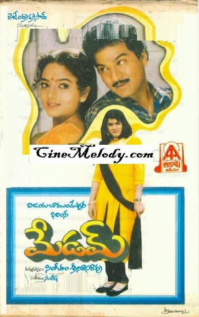 Madam Telugu Mp3 Songs Free  Download -1994