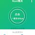 Update Link Download Aplikasi Root Genius Mobile