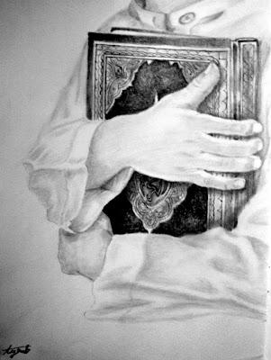رسم القرآن الكريم بالرصاص
