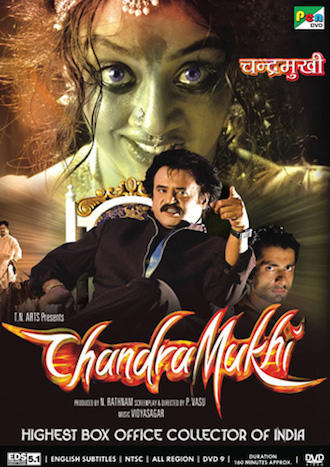 Chandramukhi 2005 Hindi Dubbed