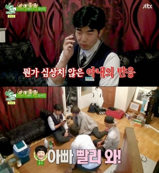 lee jong hyuk makes a phone call to his wife and his son