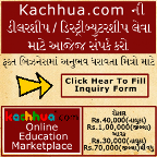 Join Kachhua.Com Business