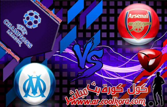 مشاهدة مباراة آرسنال ومارسيليا بث مباشر 26-11-2013 علي الجزيرة الرباضية Arsenal vs Marseille