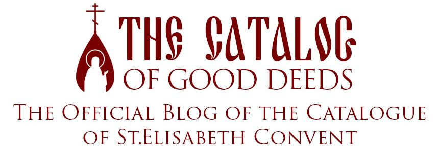 The Catalog of Good Deeds
