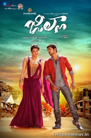 Jilla Posters,Vijay First Look Poster of Jilla ,Jilla wallpapers,Jilla Images,Jilla Stills,Jilla photos,Jilla pictures,Jilla walls,jilla wallposters,jilla image gallery,Jilla Photo Gallery,KajalAgrwal Jilla photos ,Jilla Telugucinemas.in