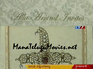 Allu Arjun Marriage Invitation Card | Mana Telugu Movies | Live TV ...