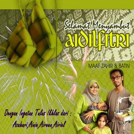 Salam Lebaran Aidilfitri 2013 / 1434H