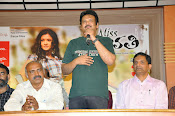 Miss Leelavathi movie press meet-thumbnail-6