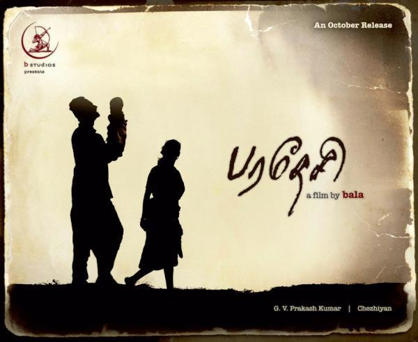 Paradesi Songs Free Download Songs box Office - SBO