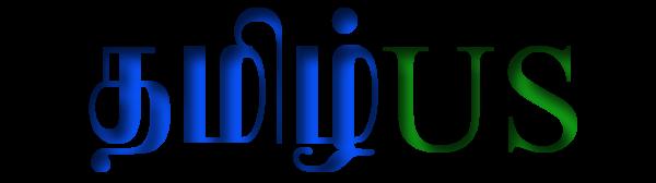 Tamilus