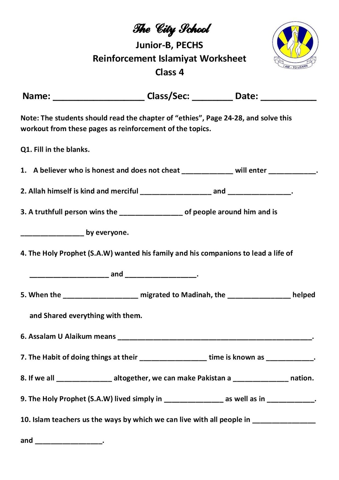 English worksheets for class 1 pdf
