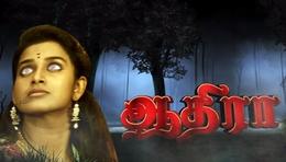 08-02-2016 – Aadhira