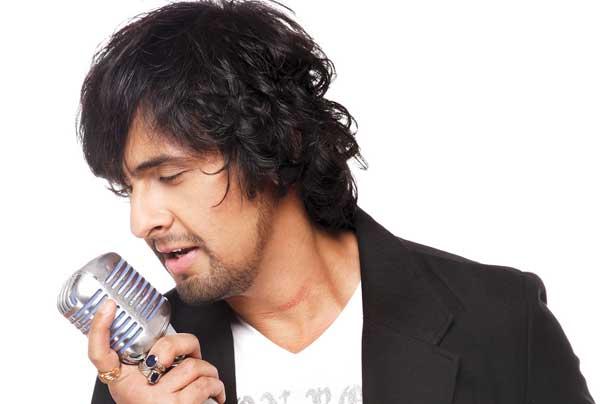 Sonu Nigam Odia Bhajan Hits Songs Free Download