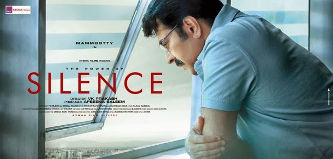 Silence Mammootty Movie Trailer