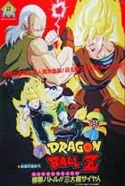 Dragon Ball Z: La pelea de los 3 Saiyajin (1992) DVDRip Latino