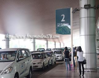 亚庇机场计程车