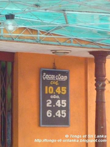 cinéma au Sri Lanka