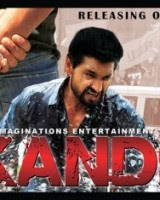 watch sikandar 2013 full movie online
