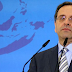 Frankfurter Allgemeine Zeitung: Η Ελλάδα παλεύει με τις μεταρρυθμίσεις και ο Σαμαράς χορηγεί προνόμια στους εφοπλιστές