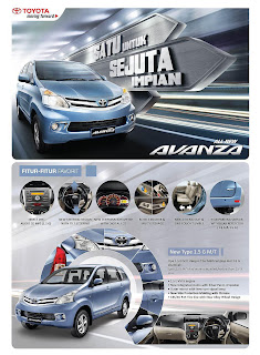 brosur avanza e 2012