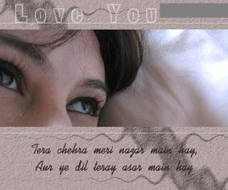 love hindi sms