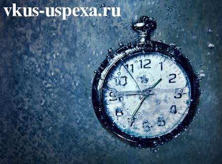 Как эффективно управлять своим временем, все успеть