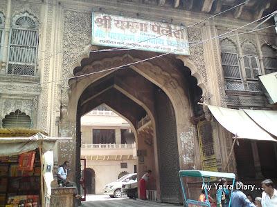 Yamuna Palace Budget Hotel, Mathura