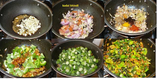 kadai bhindi/ kadai okra