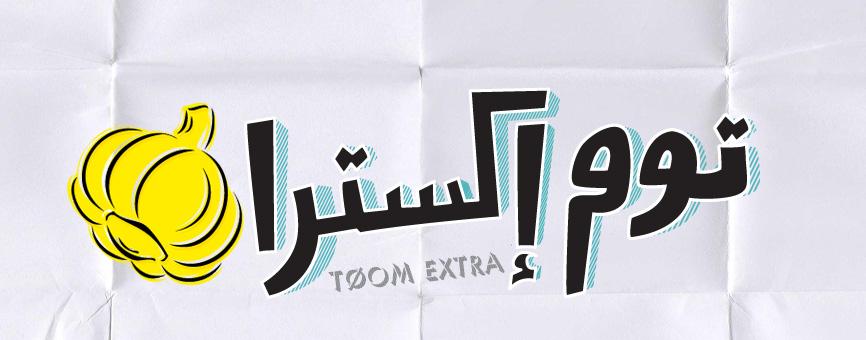 Toom Extra