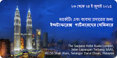 instaforex_kuala_lumpur_conference_2015_