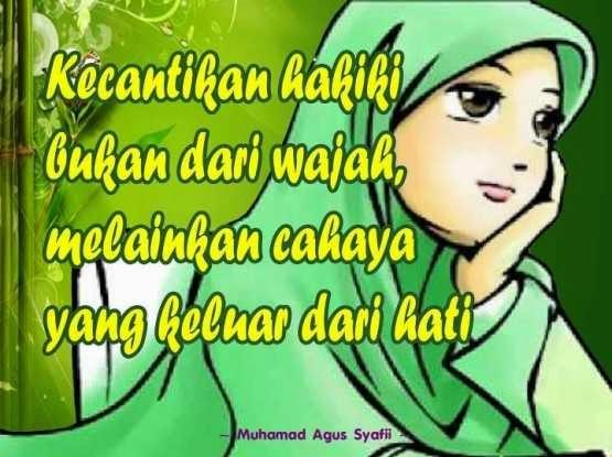 Gambar Kata-kata Islami tentang Kecantikan