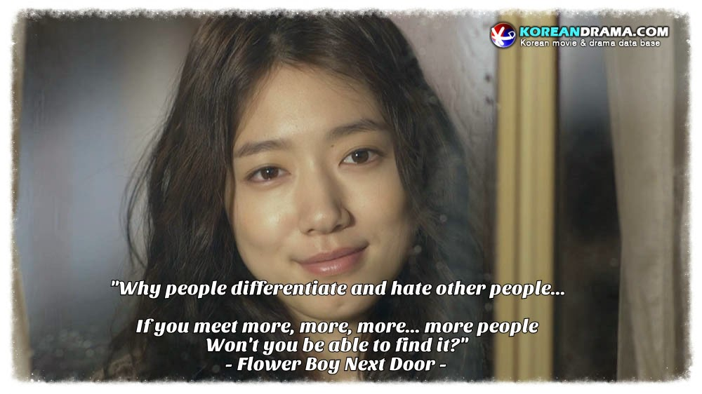 Quotes About Love Korean Drama : Just Being Myself: Korean Drama Quotes :Goong and many elseeee ...